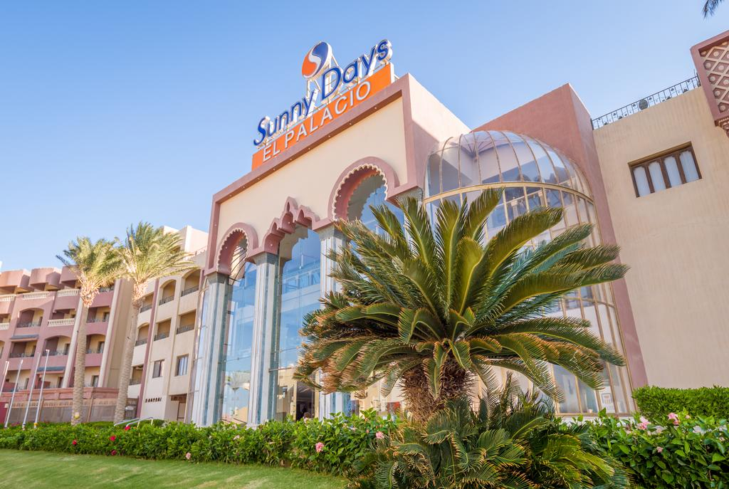 ALL INCLUSIVE-Египет Sunny Days Resort SPA & Aqua Park 4* STANDARD