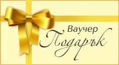 Туристическа агенция | Почивки и екскурзии в България и чужбина ...